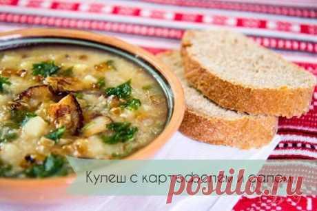 Кулеш с картофелем и салом