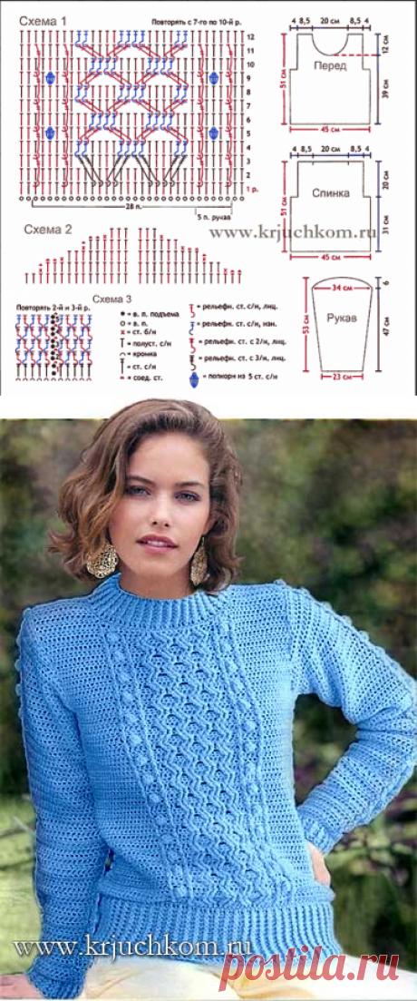 Голубой пуловер крючком