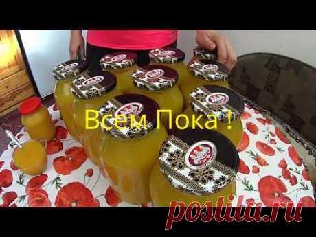СОК из ТЫКВЫ, с апельсином и лимоном, на зиму! The JUICE of PUMPKIN, orange and lemon in the winter!