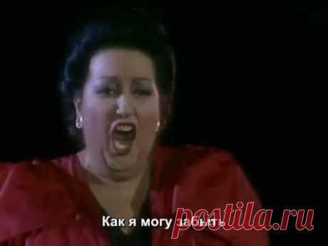 Freddie Mercury & Montserrat Caballe - How Can I Go On (Русские субтитры)