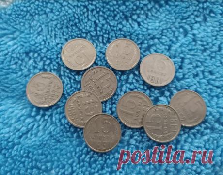 10 самых дорогих советских монет в 15 копеек | Фотоартефакт | Яндекс Дзен