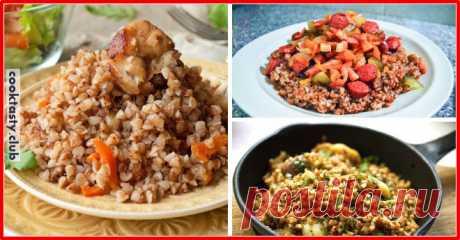 Подборка самых вкусных блюд из гречки 1. Гречка-по купечески ИНГРЕДИЕНТЫ: 300-400 гр. мяса 1 стакан гречки 1 луковица 1 средняя морковь 1 маленький зубок чеснока 1 лавровый лист соль,молотый перец по вкусу ПРИГОТОВЛЕНИЕ: Мясо порезать небольшими кубиками,слегка обжарить на сковороде с растительным маслом. Затем долить не много воды,добавить лавровый лист, и потушить мясо под крышкой на маленьком огне до готовности. Гречку …