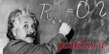 Что сказал Эйнштейн про религию? | Имрей Ноам
