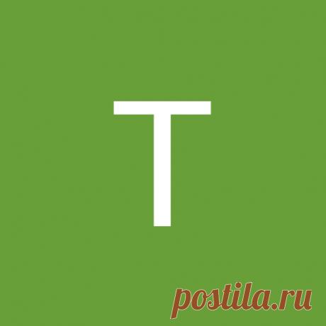 Tatyana Pogasiy