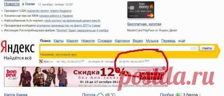 Яндекс обновления Создание сайтов, поисковая оптимизация, Продвижение сайтов