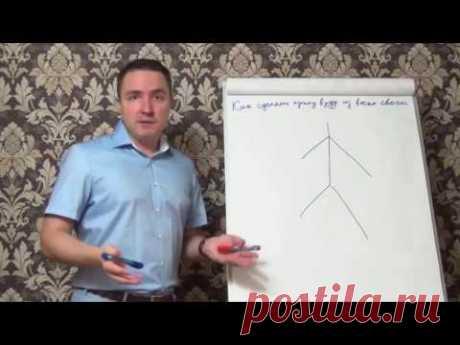 Евгений Грин — Как сделать куклу вуду из воска свечи