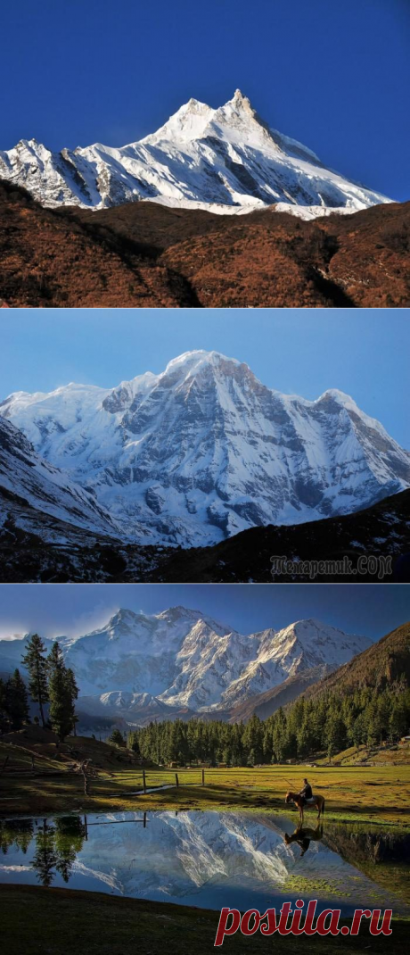 Десятка самых высоких гор в мире