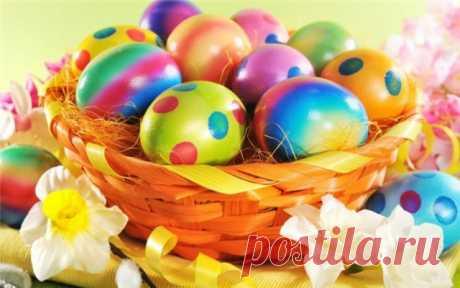 Мои хорошие друзья... Примите поздравление с Пасхой! Пусть яркой мозаикой красок порадует праздник святой!