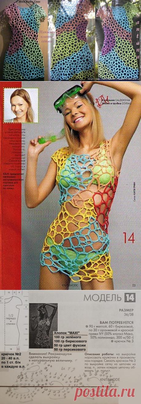 Пляжное платье-сетка (идея Кати Грин)
