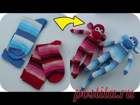 El mono de los calcetines