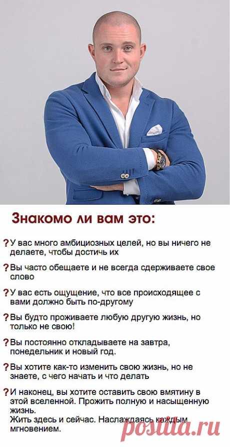 "Мастер-класс Антона Бритвы ""От слов к делу"" | ITC Malik"