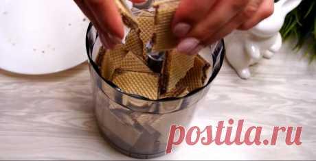 Конфеты из творога и вафель: готовятся за 15 минут, даже выпекать не нужно