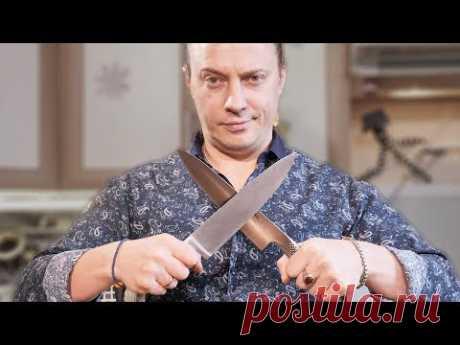 Острые Ножи. Как точить ножи. Правильная заточка.