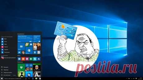 Как открыть Панель управления в Windows 10. Показал 4 способа   Рекомендательная система Пульс Mail.ru