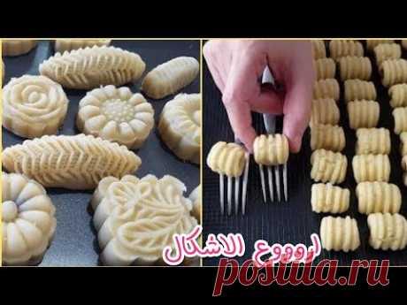 جديد الحلويات أشكال بعجين واحد سهلة وبسيطة صنعيها في المنزلNew Desserts Single dough shapes are easy