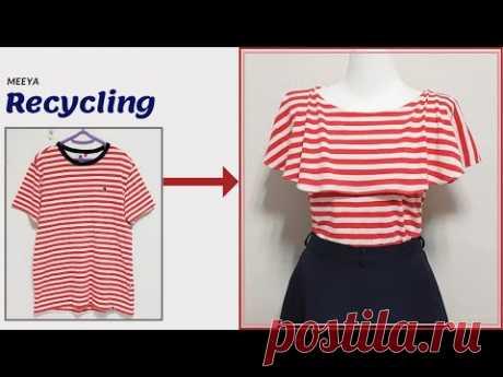 DIY Recycling a T-Shirt|티셔츠리폼 |sleeveless|민소매|나시|안입는옷|Reform Old Your Clothes|옷만들기 |Refashion|リフォーム