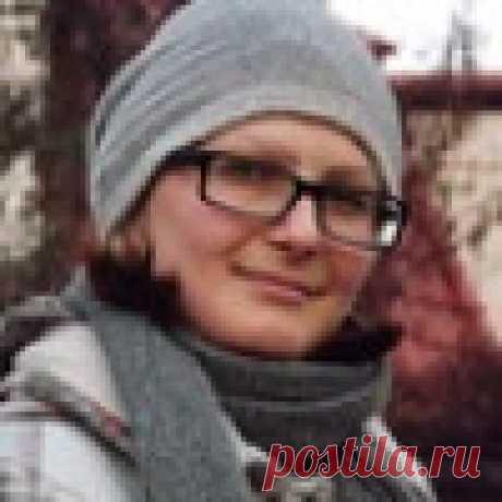 Светлана Кофель