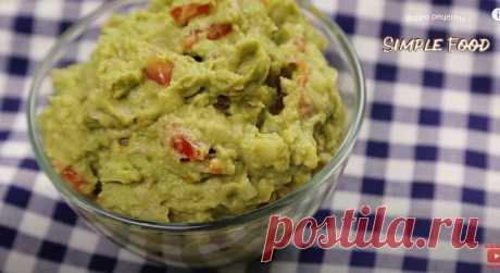 Соус гуакамоле - это очень вкусный соус (или закуска) из авокадо.