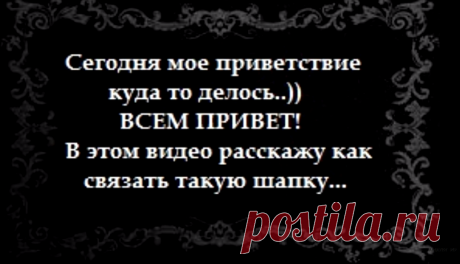 (2604) СТИЛЬНАЯ ШАПКА БИНИ // ДВОЙНАЯ ШАПКА // Экспресс МК. Mariya VD. - YouTube
