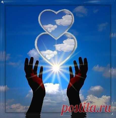 Мы с тобой. (песенка)   1 куп. Прошло немало лет и зим, Узнала я, что Бог Один. Он твой и мой Отец  родной, А ты душа – братишка мой! Припев; Какое счастье, мы с тобой Сияем ясною звездой. Под вечным пологом Отца- Любви, духовной, нет  конца.               2 куп. Вращаться будет шар земной Под тем же солнцем и луной. Придёт век снова золотой, Всё повториться, мой родной!   Припев: