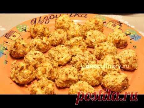 Картофельные крокеты с орехами от https://videoculinary.ru - YouTube