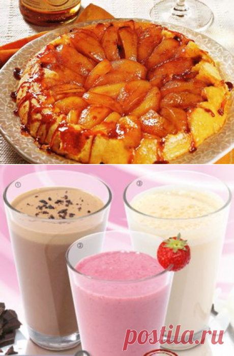 Яблочный пирог стройных француженок  100 г молотых на кофемолке отрубей, 2 ст.л. сахара, 2 яичных белка, жменька очищенных грецких орехов, 2-3 яблока, корица, ванилин, разрыхлитель.  Тесто: взбейте белки с сахаром, добавьте смолотые на кофемолке отруби (овсяные или ржаные), разрыхлитель, ванилин и корицу. Перемешайте и добавьте порезанные орехи.  Нарежьте очищенные яблоки маленькими кубиками.