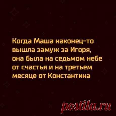 На Шпильках - Главная