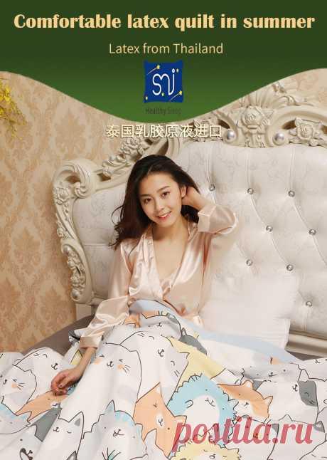 SB одеяло для обеда, латекс, кондиционер, одеяло, дышащее, летнее, анти клеветное, высококачественное, с вышивкой, модное, Крутое одеяло Пододеяльник    АлиЭкспресс