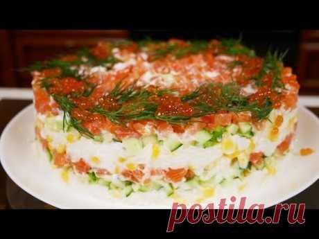 Праздничный Салат ОБЛЕПИХА, цыганка готовит. Попробуйте в РОЖДЕСТВЕНСКИЙ пост. Gipsy cuisine.