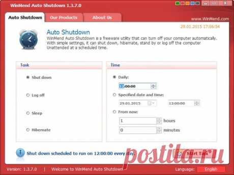Таймер выключения компьютера Windows 7/10: используем встроенный функционал и сторонние приложения
