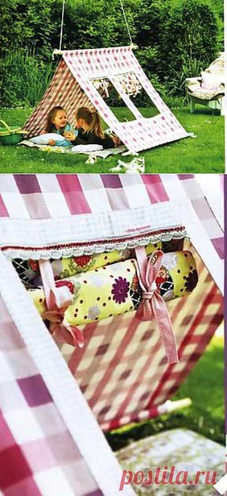 ШАТЕР НА ВАШЕЙ ДАЧЕ.. Хотя первоначально идея такого шатра предназначалась для детей, но думаю, и взрослые не откажутся вздремнуть в нем в жаркую летнюю ночь.