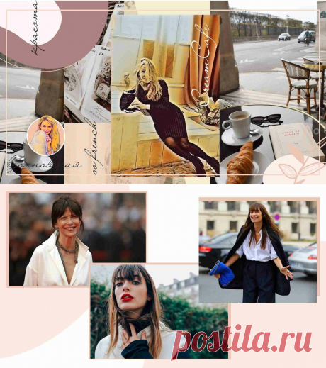 Любовь к трем круассанам или тренд быть француженкой | Cafe Cream. Женское кафе | Яндекс Дзен