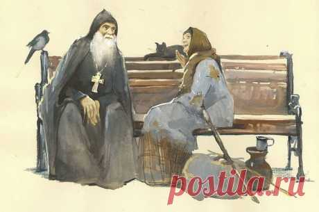 """""""Священники плохие, власть плохая, все плохое. Вы хотели бы, чтобы президентом у вас была царица Тамара, а на приходе у вас служил Николай Чудотворец. Но вы-то сами – кто?"""". прп. Гавриил Ургебадзе  А еще мы бы хотели, чтобы врачом в поликлинике работал святой Пантелеимон, а на клиросе пел царь Давид или хотя бы Федор Шаляпин. А также (спасибо, Александр Сергеевич), чтобы «была я владычицей морскою, а Рыбка была бы у меня на посылках». Но, простите, вы в зеркало глядели? А ..."""