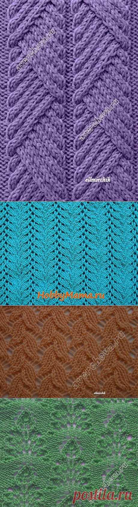 Узоры для вязания спицами. Подборка 48.