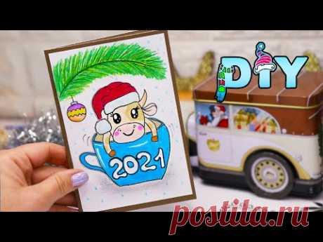 2021 - Год Быка! DIY Новогодняя Открытка своими руками