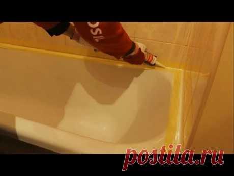 Силиконовый герметик - как заделать шов между ванной и стеной?