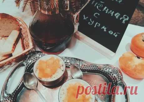 Каша пшённая с хурмой - пошаговый рецепт с фото. Автор рецепта Светлана . - Cookpad