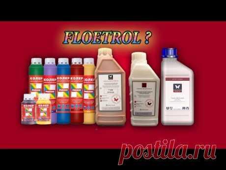 FLOETROL - что это и чем заменить. Ответы на ваши вопросы./ Acrylic Pouring.