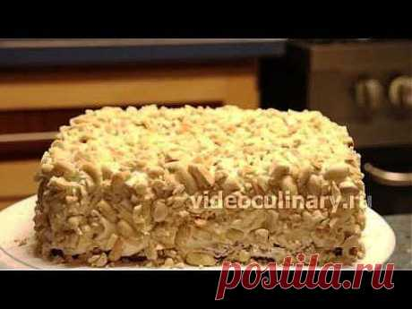 Рецепт - Торт Подарочный от https://videoculinary.ru - YouTube