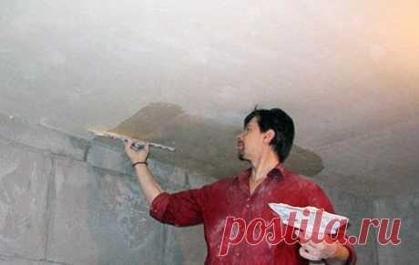 Уроки ремонта: как приготовить потолок к поклейке плит или обоев :: как чистить потолок перед поклейкой плитки :: Ремонт квартиры :: KakProsto.ru: как просто сделать всё