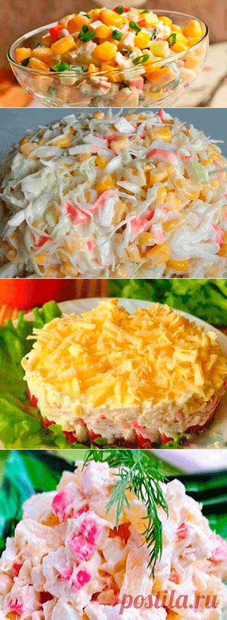 Для любителей крабовых палочек - рецепты 4 разных салатов - My izumrud