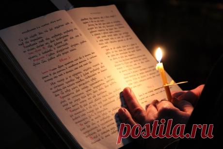 Что дает молитва за усопших? | Актуальное православие | Яндекс Дзен