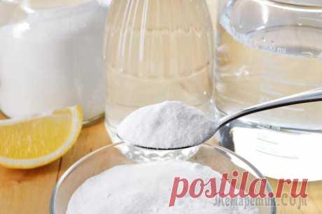 Защелачивание организма содой — научная точка зрения Защелачивание организма содой с научной точки зрения и целесообразность этой процедуры для каждого из вас — вот о чём мы хотим сегодня рассказать. О том, что неправильное питание является причиной уху...