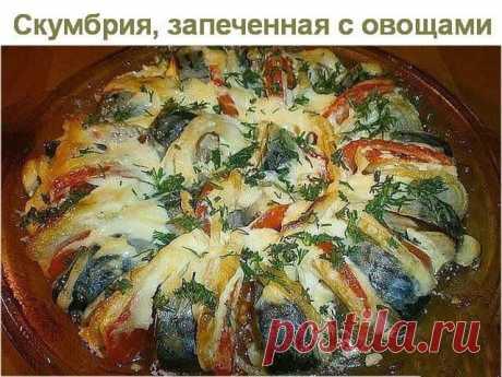 Скумбрия, запеченная с овощами.  1 свежезамороженная скумбрия, 1 луковица, 1 помидор, 3 ст. л. майонеза, соль, перец по вкусу, раст. масло.