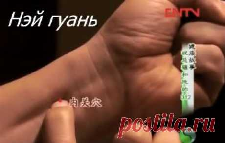 First Secret of the Method 3-1-2: Three Wonderful Points | Secrets of the Chinese Medicine
