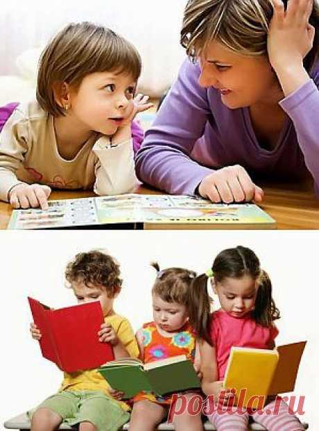 Развитие речи ребенка в возрасте 3-5 лет | Домохозяйки