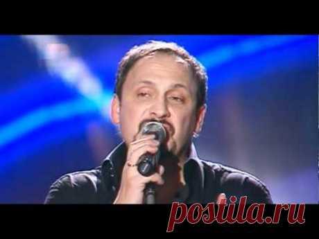 Стас Михайлов Всё для тебя - YouTube — Яндекс.Видео