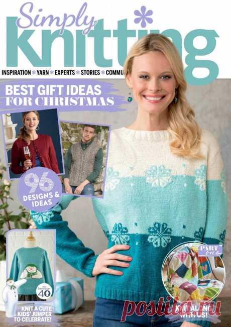 Simply Knitting №179 2018