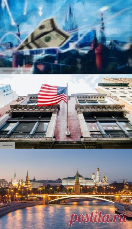 Эксперты рассказали, как Россия обошла ловушку с американским госдолгом | Новости