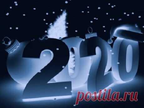 Что говорят нумерологи про зеркальный 2020 год?